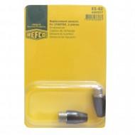 Чувствительный элемент течеискателя Refco ES-02