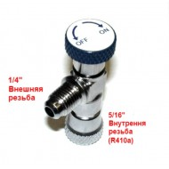 Вентиль для сплит-систем Shine Year CH-343-04x05