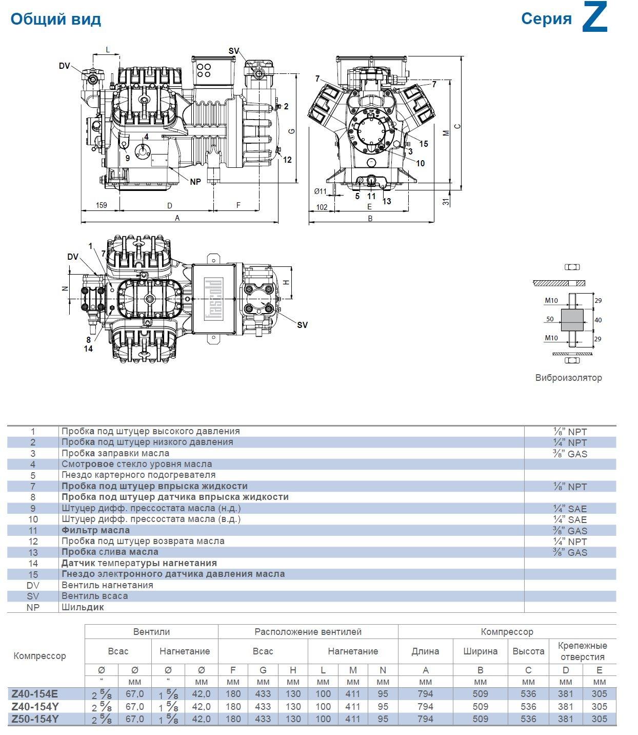 Frascold Z40-154Y